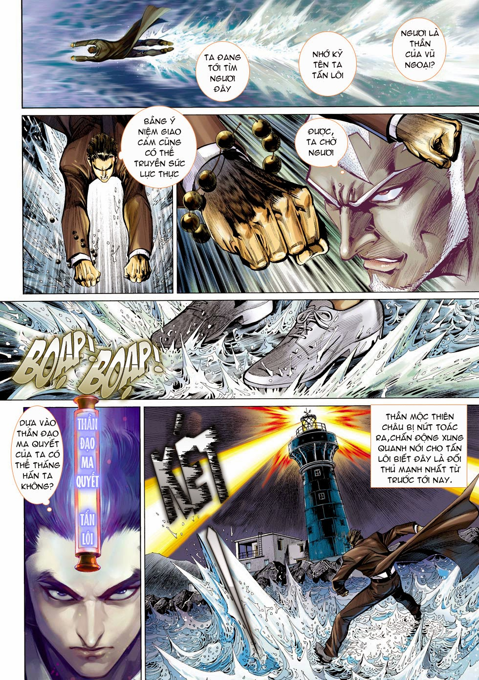 Thần Binh 4 chap 25 - Trang 4