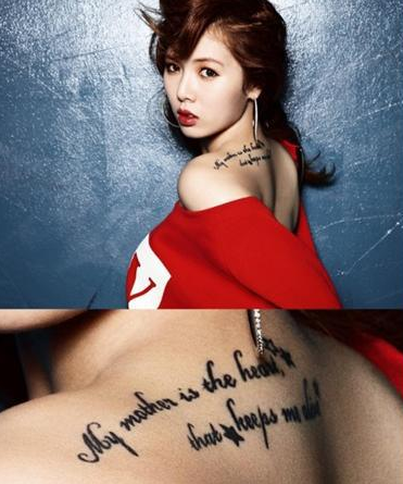 Inilah Artis-Artis Korea yang memiliki Tato