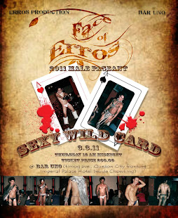 2011 HUNT FOR 'FACE OF ERROS' WILD CARD THURSDAY ELIMINATION NIGHT!!!