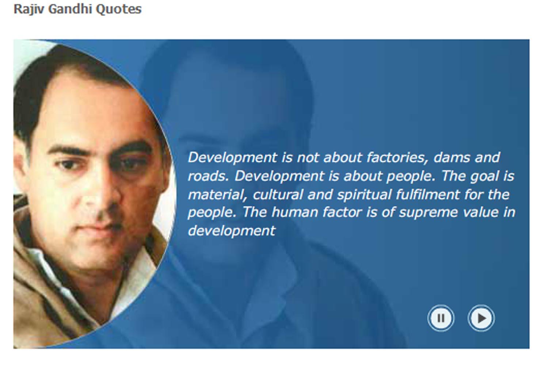rajkamal stock options gandhian era famous quotes