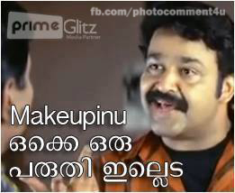 malayalam dialogues for photo comment 1