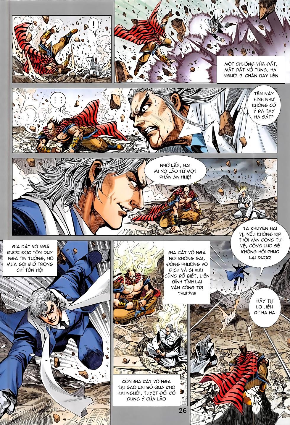 Tân Tác Long Hổ Môn chap 784 Trang 26 - Mangak.info