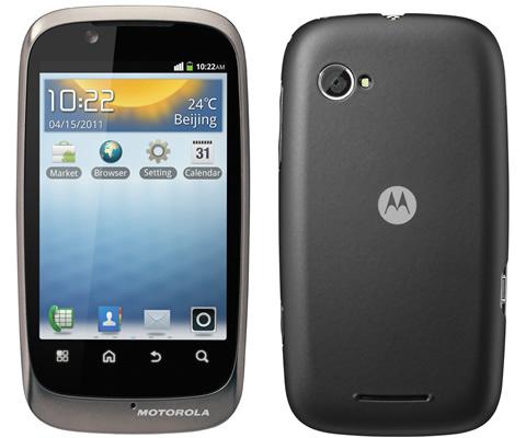 Motorola Fire XT Specifications