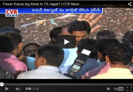 Pawan Kalyan big threat to YS Jagan?