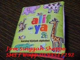 Softbook Islamic - From Alif to YA