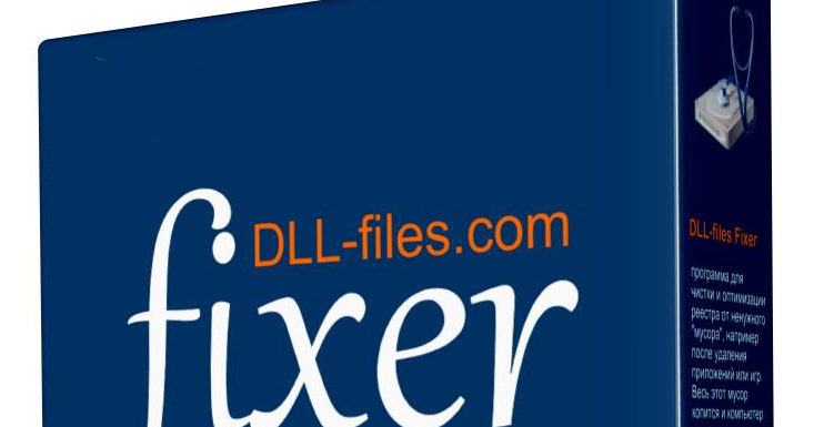 DLL-files Fixer Premium Version + Acivator | Free Download Full Software