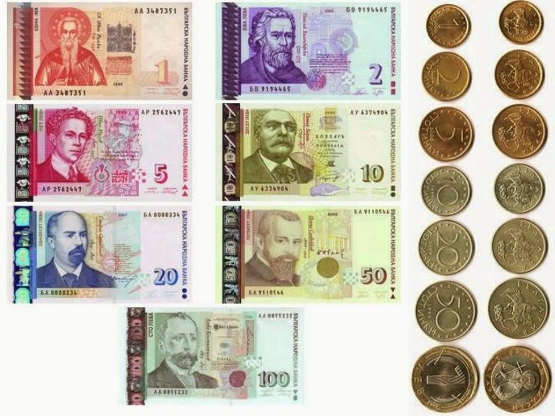 Dinero en Bulgaria: monedas y billetes Lev