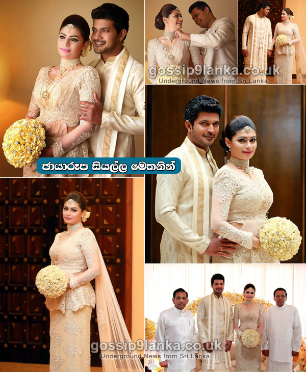 http://photo.gossip9lanka.co.uk/2015/07/hirunika-premachandras-wedding.html