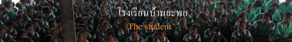 การเปรียบเทียบพยัญชนะไทยกับอังกฤษ