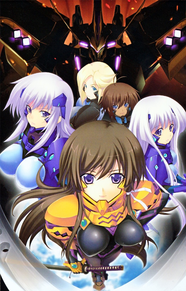 Muv-Luv Alternative Total Eclipse 1×11 SUB ESPAÑOL ONLINE