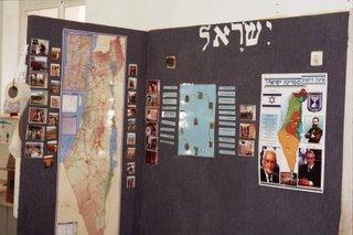 ישראל בת 67