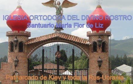 SANTUARIO DE LA VIRGEN MARIA FLOR DE LIZ