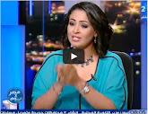 برنامج مصر فى يوم مع منى سلمان حلقة يوم الأربعاء 20-8-2014