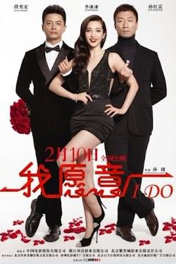 Em Đồng Ý - I Do (2012) Poster