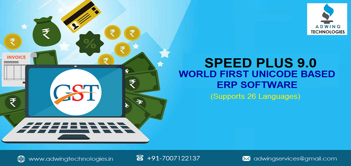 Speed Plus 9.0 GST ERP Software,Zest Plus 2.0 Business Software in India