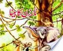http://books.google.com.pk/books?id=ZKVXAgAAQBAJ&lpg=PP1&pg=PP1#v=onepage&q&f=false