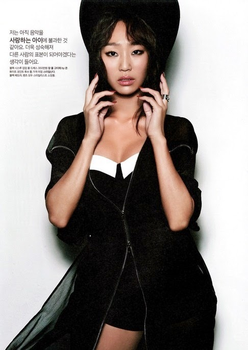 Hyorin SISTAR - The Celebrity Magazine April Issue 2014