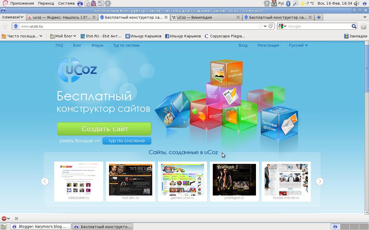 Сайт hosw ru 26 фотография