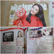 appeared on Magazine