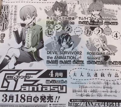 rose guns days season 2 manga final marzo anuncio