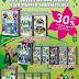 30% de Descuento en Todos Los Sims 3 - Ultima Semana