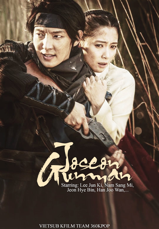 tay sung joseon