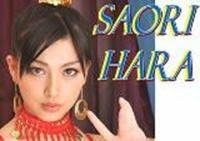 """Saori Hara  """"原紗央莉"""""""