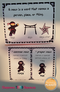 Second Grade Nouns