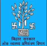 State Health Society, Bihar Interview List for Asst, Officer, Nurse and Other Posts
