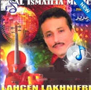 Lahcen El Khenifri 2013