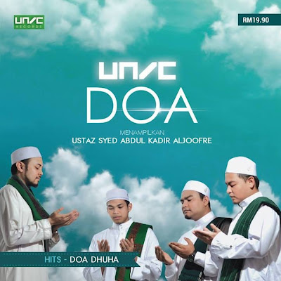 UNIC - Ya Hanana MP3