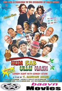 (Hum Sab Ullu Hain) 2015
