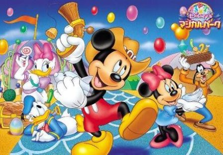 mickey wallpapers. mickey wallpapers.
