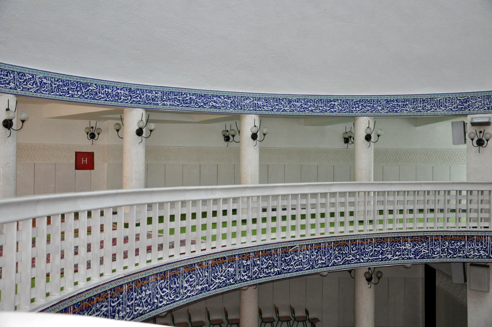 مسجد وكلمة و صورة DSC_0245