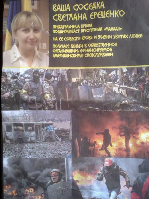 """Кто развернул кампанию против редактора портала """"Кримськотатарське питання online""""?"""