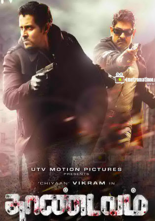 Poster of Thaandavam (2012) BRRip 480p Hindi Dubbed 400MB