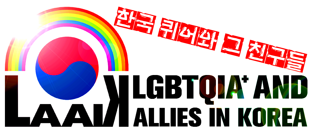 LGBTQIA+ And Allies In Korea