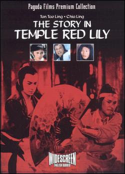 Story in the Temple Red Lily 1979 Hindi Dubbed Movie Watch Online