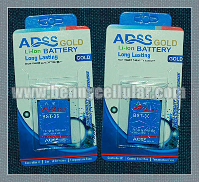 BATTERY ADSS GOLD