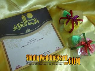 http://www.shidiqweddingcard.com/2016/01/paket-undangan-sakina-101-dan-souvenir.html