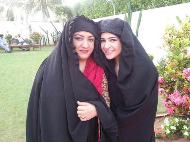 Hina Dilpazeer And Ayesha Omar in Burqa