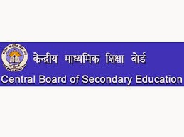 CBSE Walk in Recruitment 2014 –Apply Online for Library Trainee PostsCBSE Walk in Recruitment 2014 –Apply Online for Library Trainee Posts