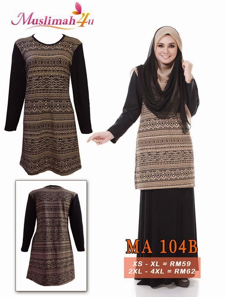 T-shirt-Muslimah4u-MA104B