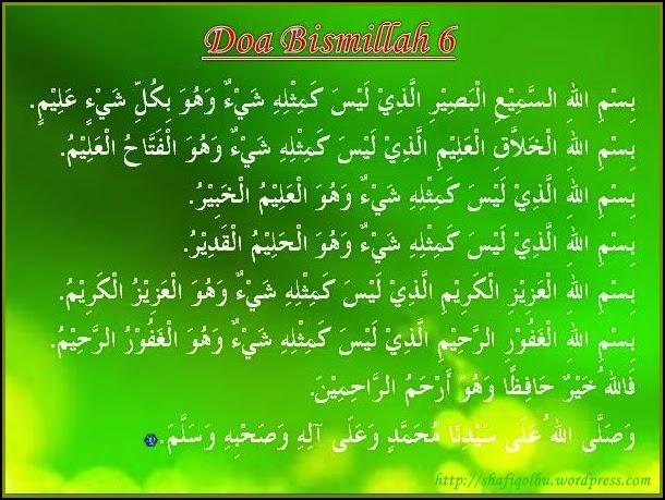 Khasiat Amalan Doa Wirid Enam Basmalah