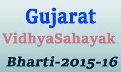 gujarat-vidhyasahayak-bharti-2015-2016-www-vidyasahayakgujart-org