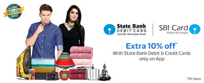 Bank offers at flipkart- click to visit