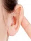 mal à l'oreille