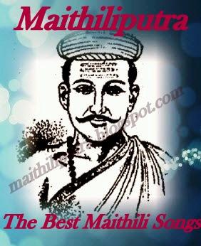 maithiliputra.blogspot.com