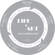 「LIFE.ART」 Tour Exhibition 2013'