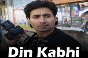 Din Kabhi Paani Hota